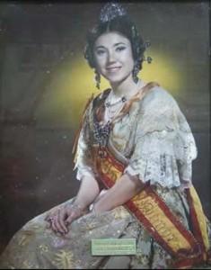FM-1974